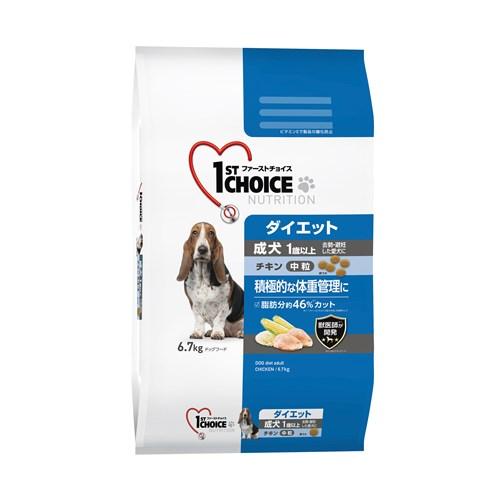 ファーストチョイス ダイエット 成犬小粒 1歳以上 チキン6.7kg