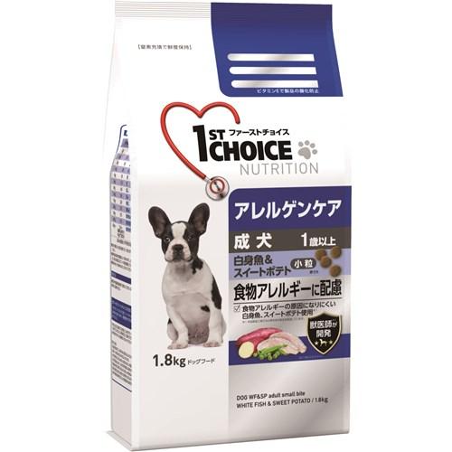 ファーストチョイス アレルゲンケア 成犬小粒 1歳以上 白身魚&ライス1.8kg