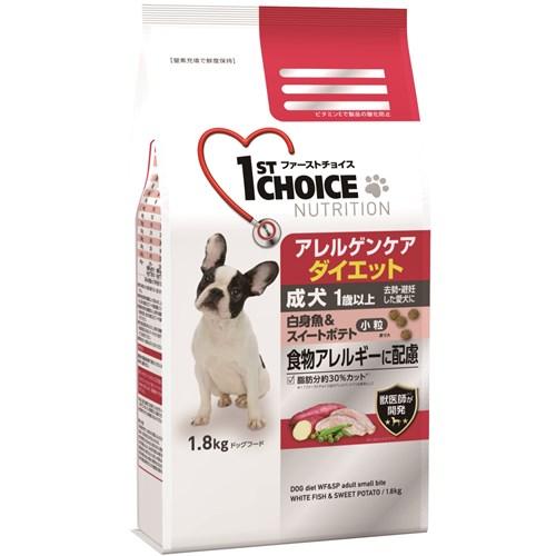 ファーストチョイス アレルゲンケアダイエット 成犬小粒 1歳以上 白身魚&ライス1.8kg