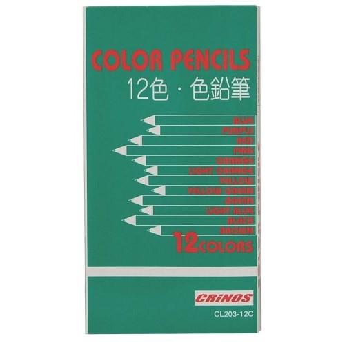 色鉛筆12色 CL203 12C