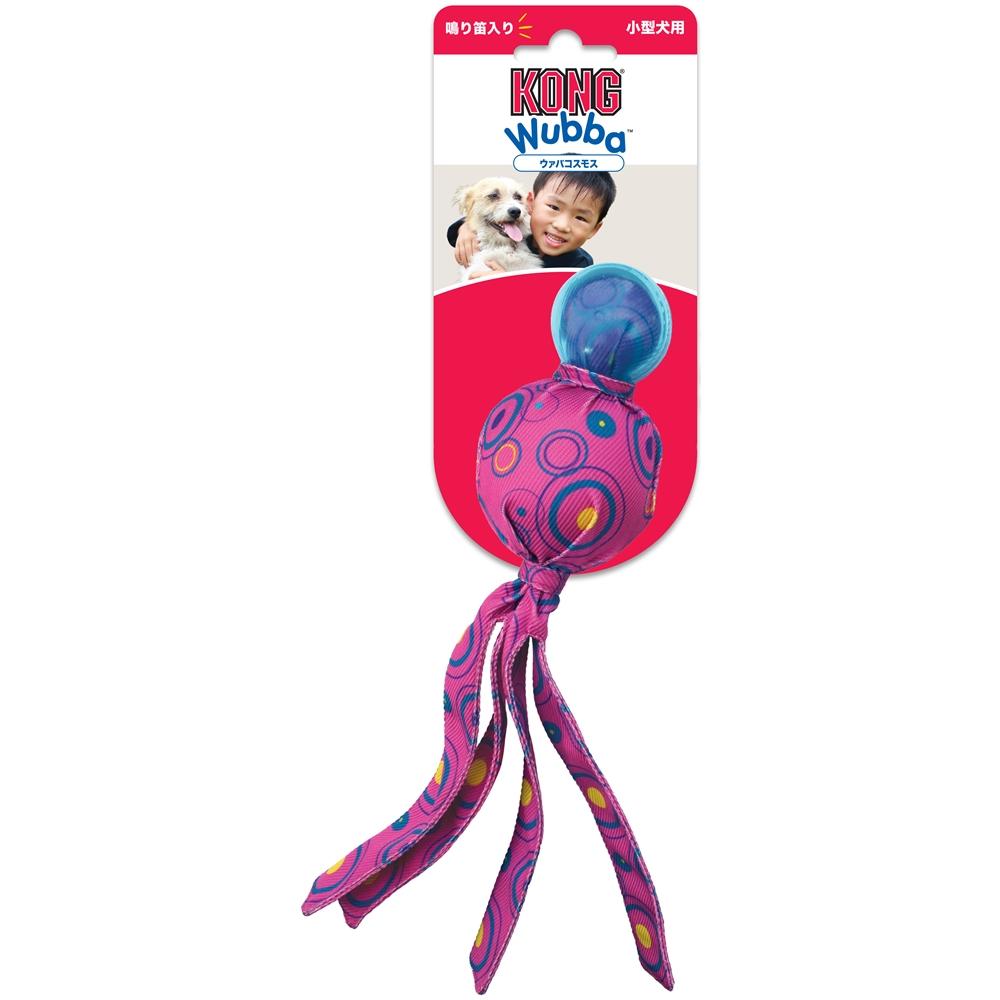 コング ウアバ コスモスS パープル 犬用 おもちゃ