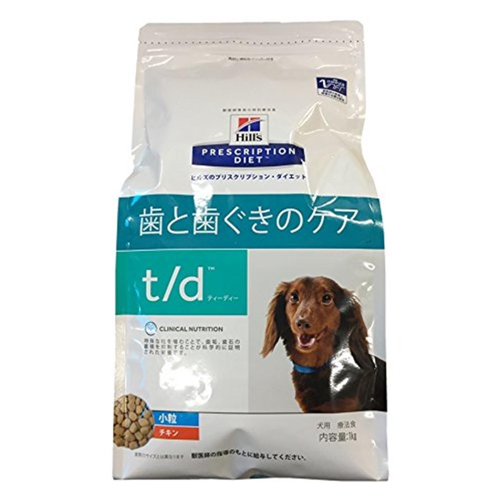 プリスクリプション・ダイエット ドッグフード t/d 歯と歯茎のケア 小粒 チキン 1kg