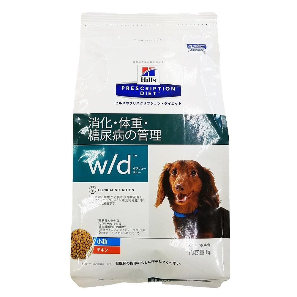 プリスクリプション・ダイエット ドッグフード W/D 小粒 マルチカラー 1kg