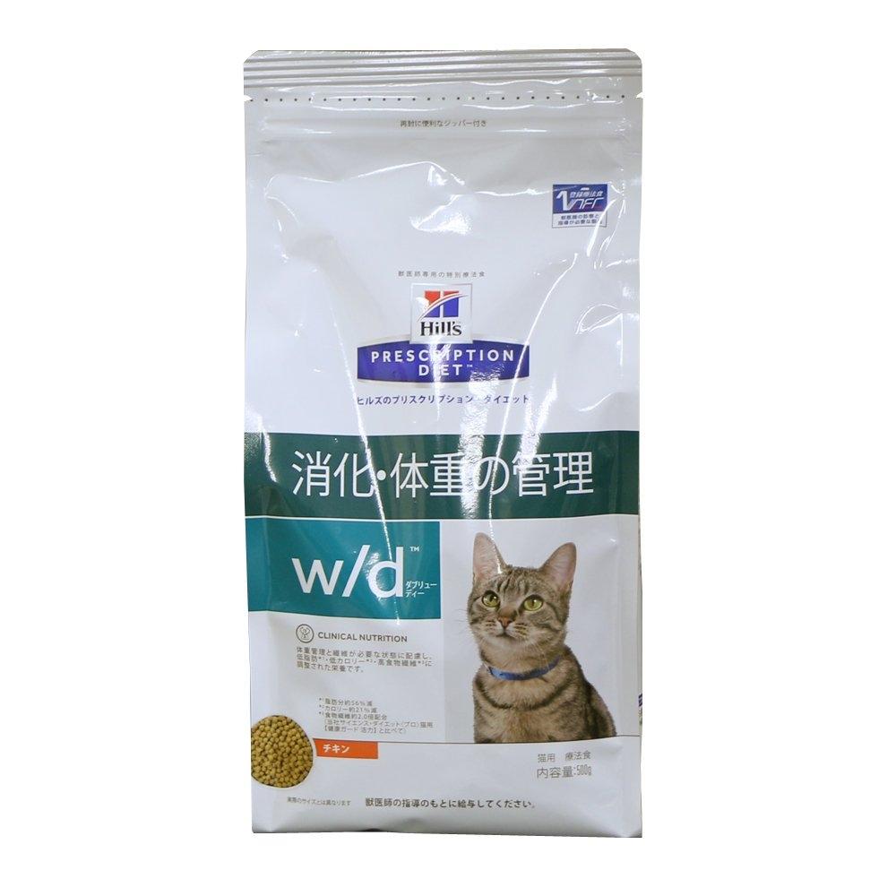 プリスクリプション・ダイエット 療法食 猫用 消化・体重の管理 w/d 500g