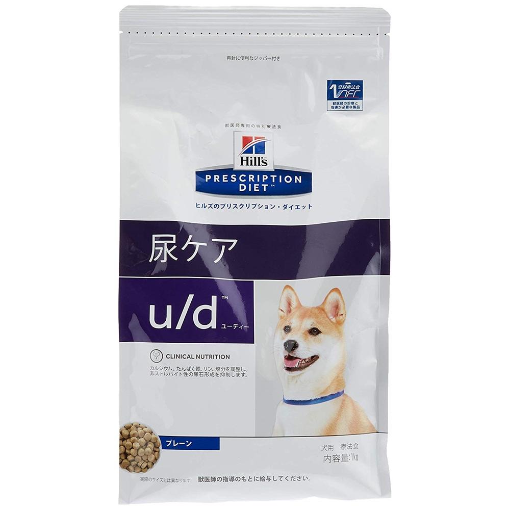 プリスクリプション・ダイエット ドッグフード u/d 尿ケア プレーン 1kg