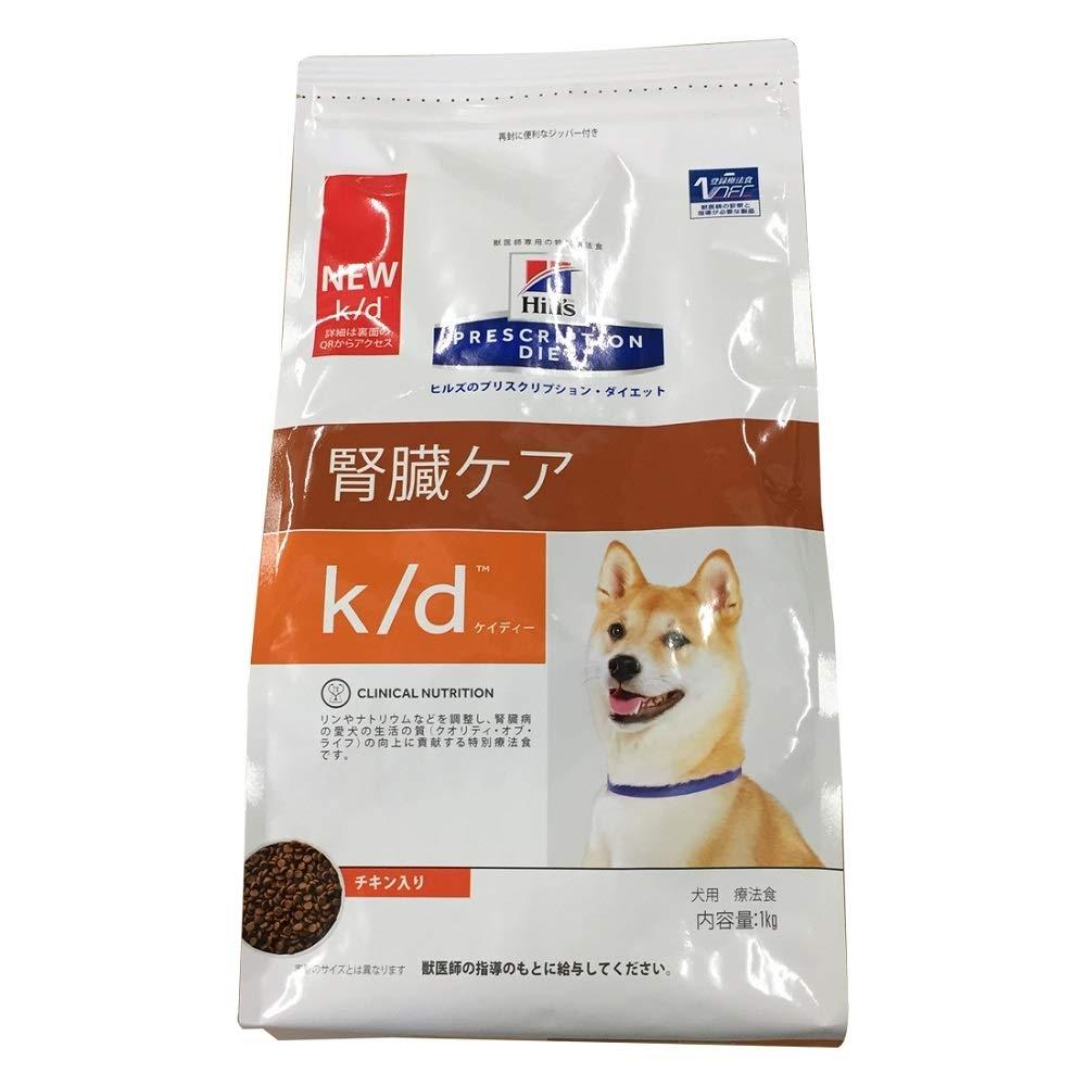 プリスクリプション・ダイエット ドッグフード k/d 腎臓ケア チキン入り 1kg