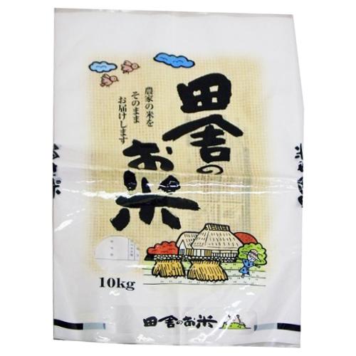 田舎のお米 10kg用