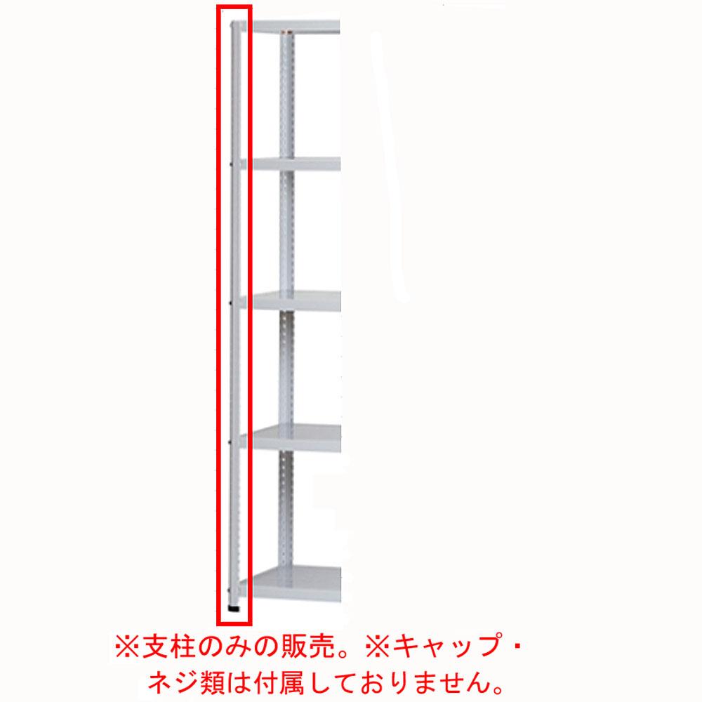 ダイソー JFラック用支柱1800mm テクノホワイト(オフホワイト) 4本セット (※キャップ、ネジ類は付属しておりません)