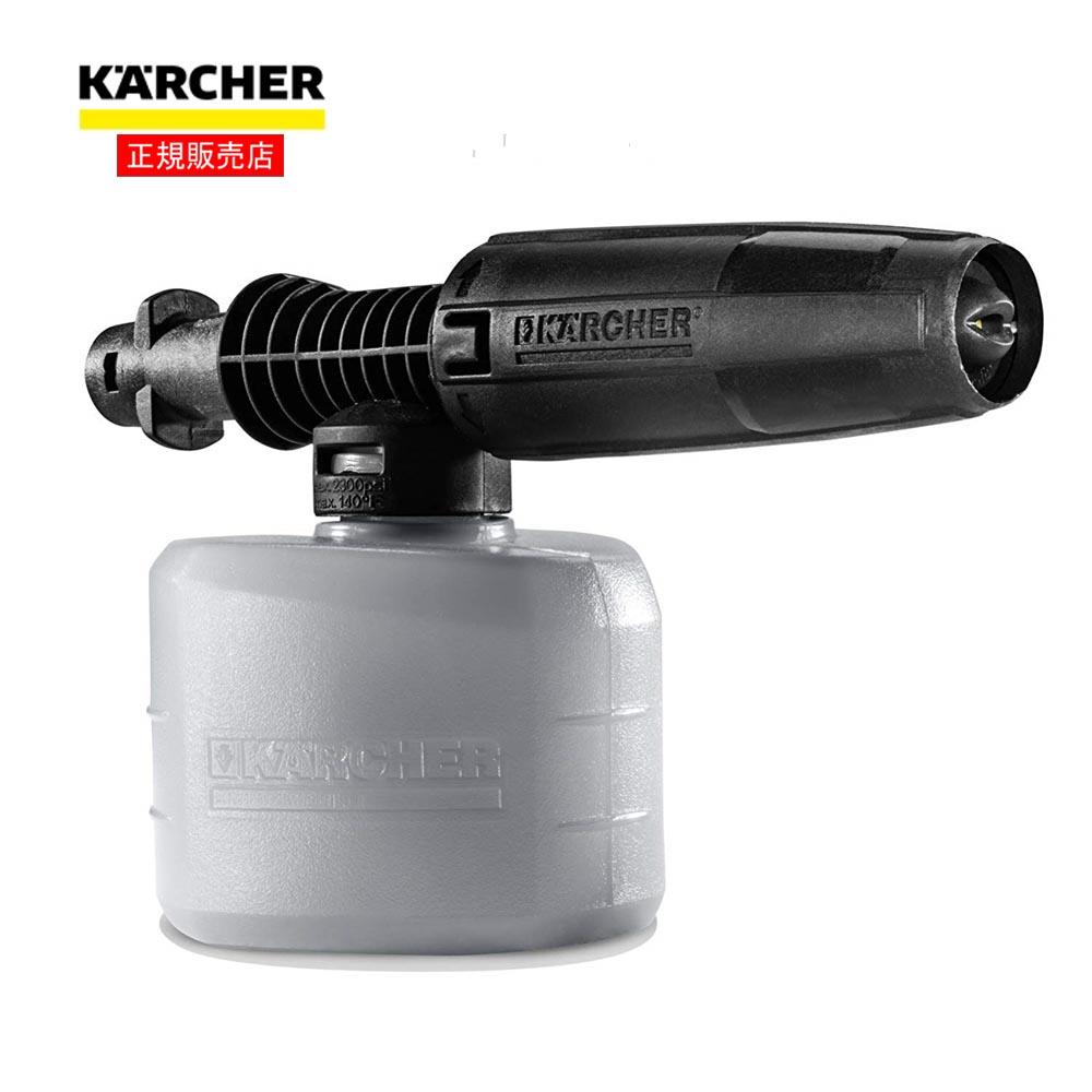 ケルヒャー(KARCHER) 洗浄機部品フォームノズル 2.643-150.0