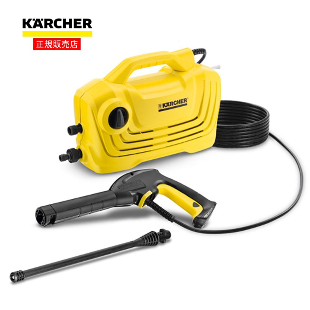 ケルヒャー(Karcher) 家庭用高圧洗浄機 K2クラシック
