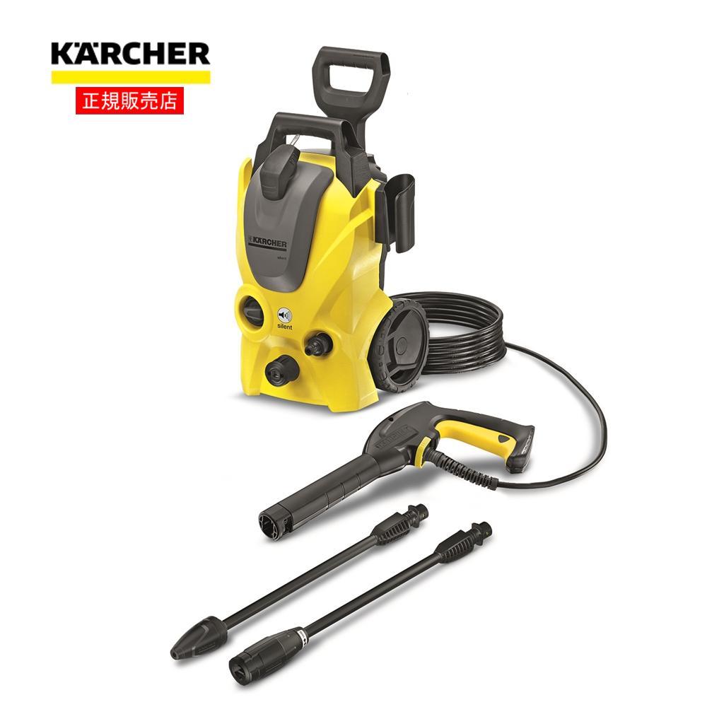 ケルヒャー(Karcher) 高圧洗浄機 K3サイレント 50Hz (東日本専用) 1.601−446.0