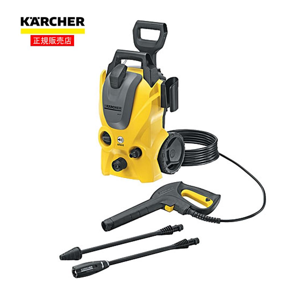 ケルヒャー(Karcher) 高圧洗浄機 K3サイレント 60Hz (西日本専用) 1.601−447.0