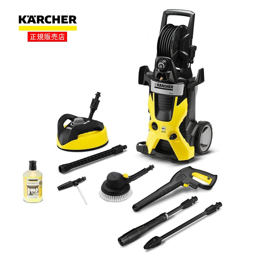ケルヒャー(Karcher) 高圧洗浄機 K 5 サイレント カー&ホームキット(50Hz)