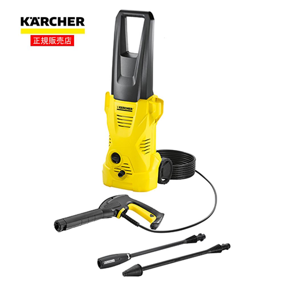 ケルヒャー(Karcher) 家庭用高圧洗浄機K2 K2−2018