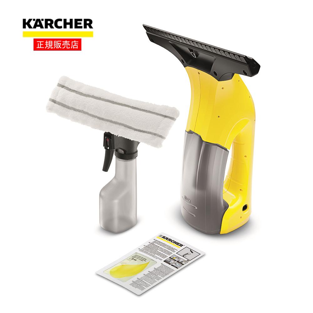 ケルヒャー(Karcher) 窓用バキュームクリーナー WV1プラス