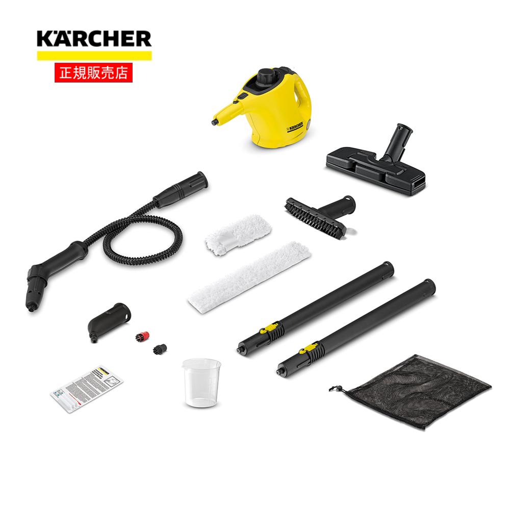 ケルヒャー(Karcher) スチームクリーナー SC1クラシック