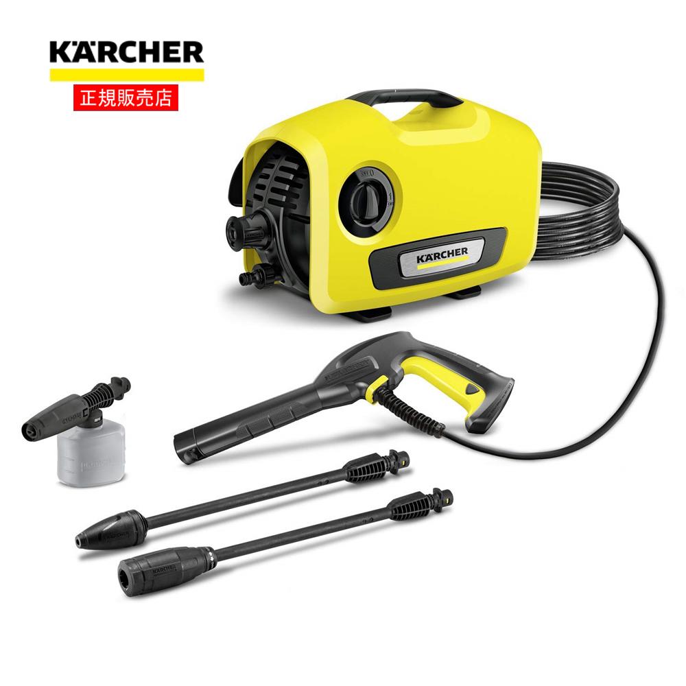 ケルヒャー(Karcher) 高圧洗浄機K2 サイレント 50/60Hz サイズ:538×293×303mm