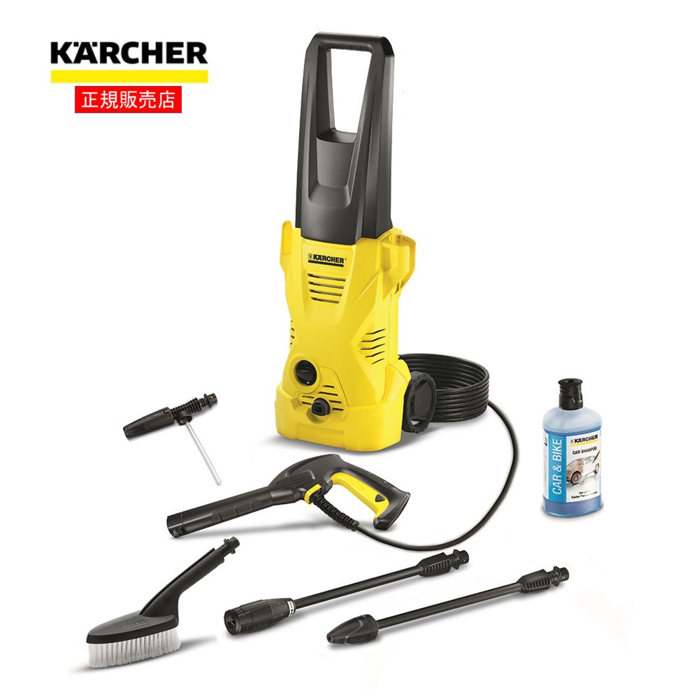 ケルヒャー(Karcher) 家庭用高圧洗浄機 K2Kクイック