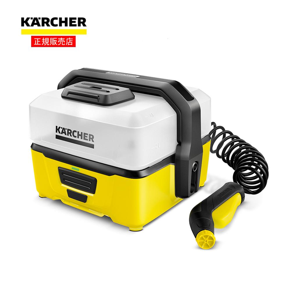 ケルヒャー(Karcher) マルチクリーナー OC3