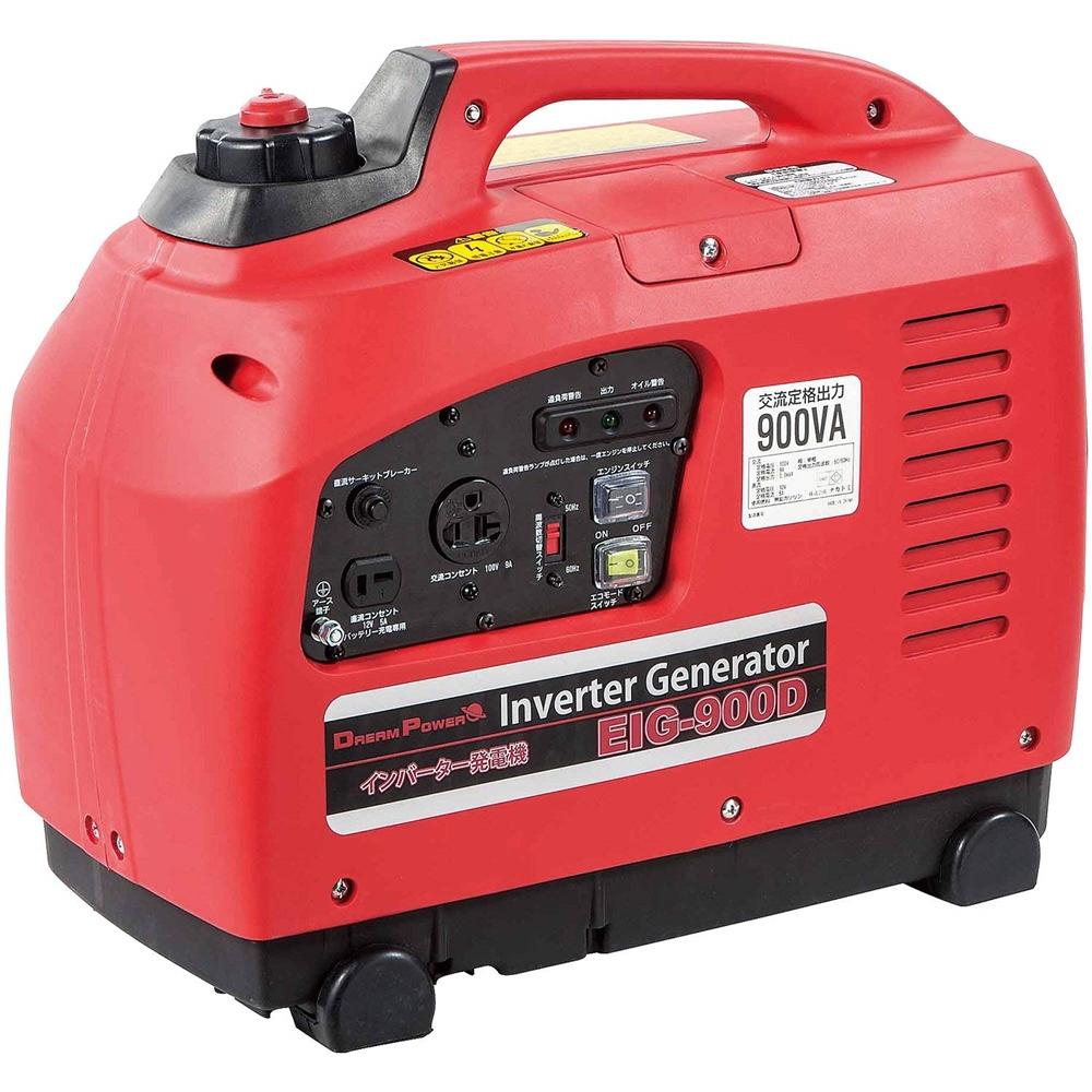 ナカトミ ドリームパワー(Dream Power) インバーター発電機 EIG-900D 交流式 50Hz/60Hz切替式