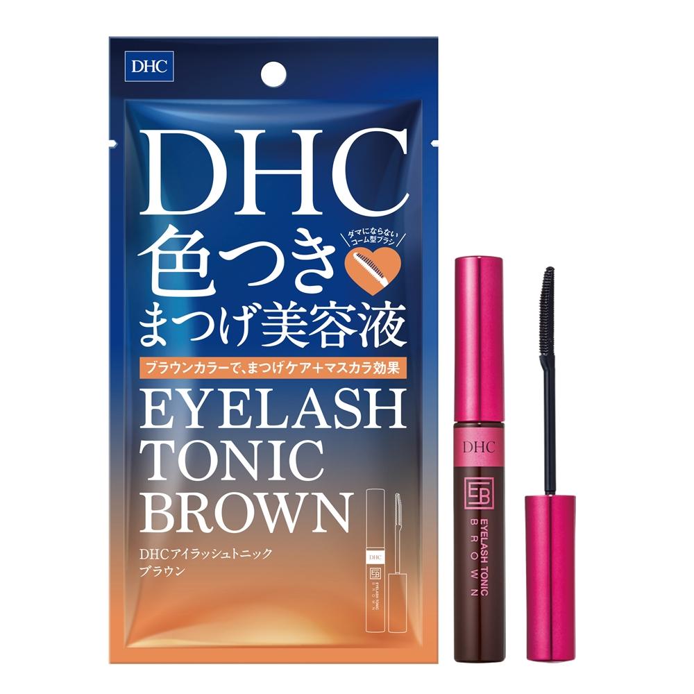 DHCアイラッシュトニックブラウン