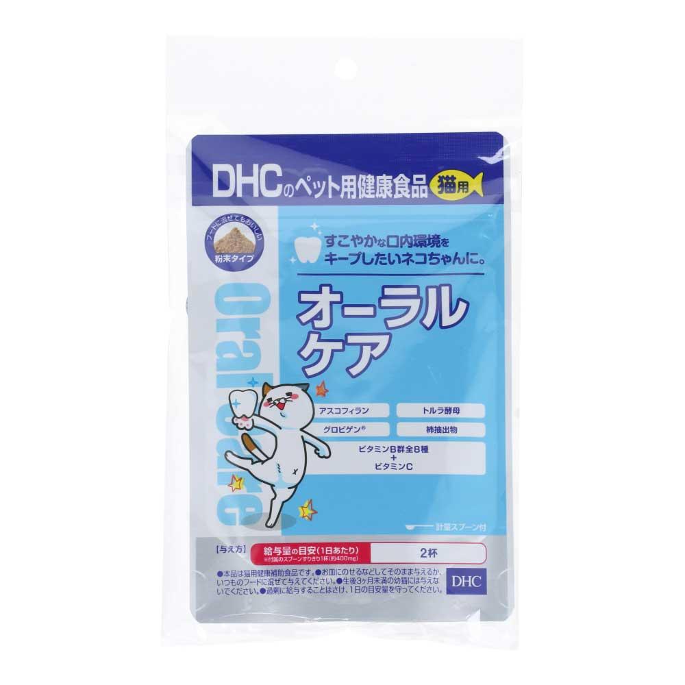 【 めちゃ早便 】DHC 猫用サプリメント オーラルケア 50g