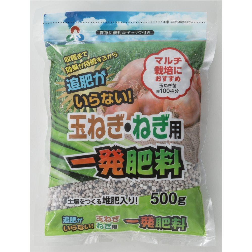 玉ねぎねぎ用一発肥料 500g