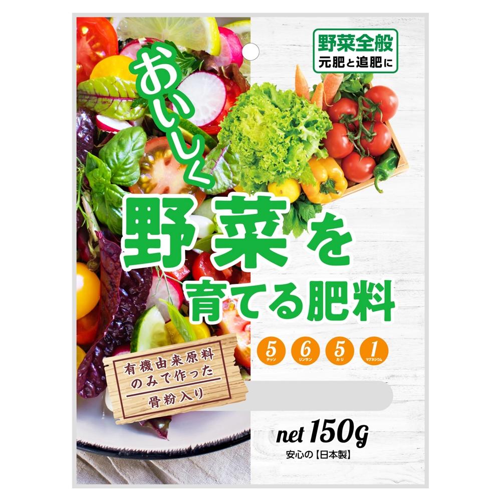 朝日工業 野菜を育てる肥料 150g