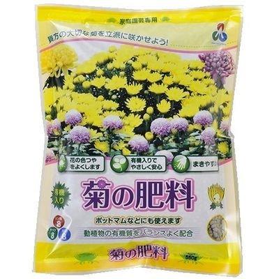 朝日工業 菊の肥料 550g