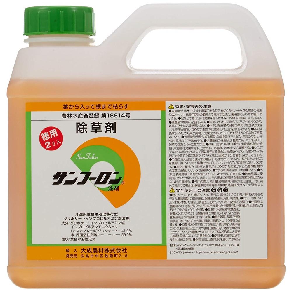 大成農材 除草剤 原液タイプ サンフーロン 2L 農林水産省登録:第18814号