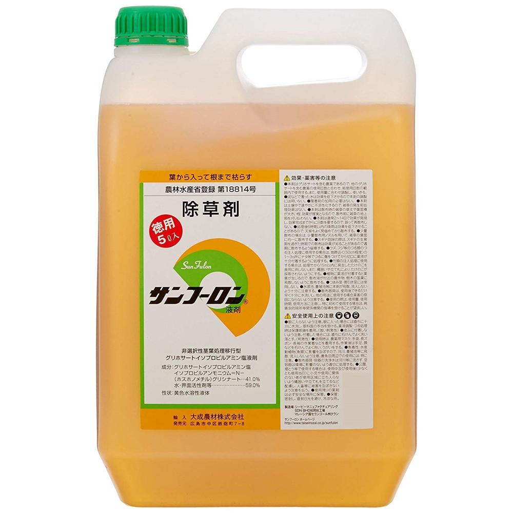 ☆ 大成農材 除草剤 原液タイプ サンフーロン 5L 農林水産省登録:第18814号