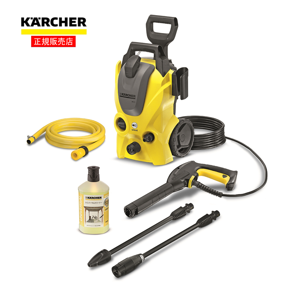 ケルヒャー(Karcher) 高圧洗浄機 K3Kサイレント 50Hz (東日本専用)  9.548−972.0