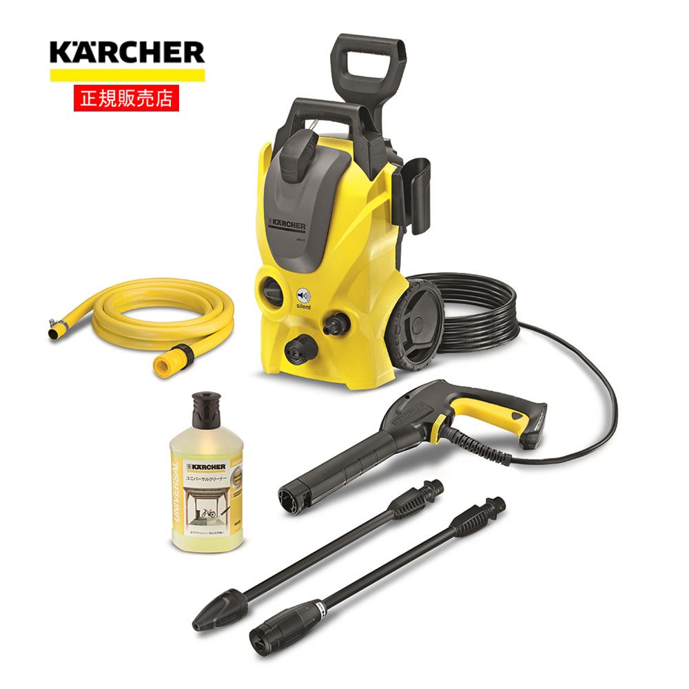 ケルヒャー(Karcher) 高圧洗浄機 K3Kサイレント 60Hz (西日本専用) 9.548−973.0