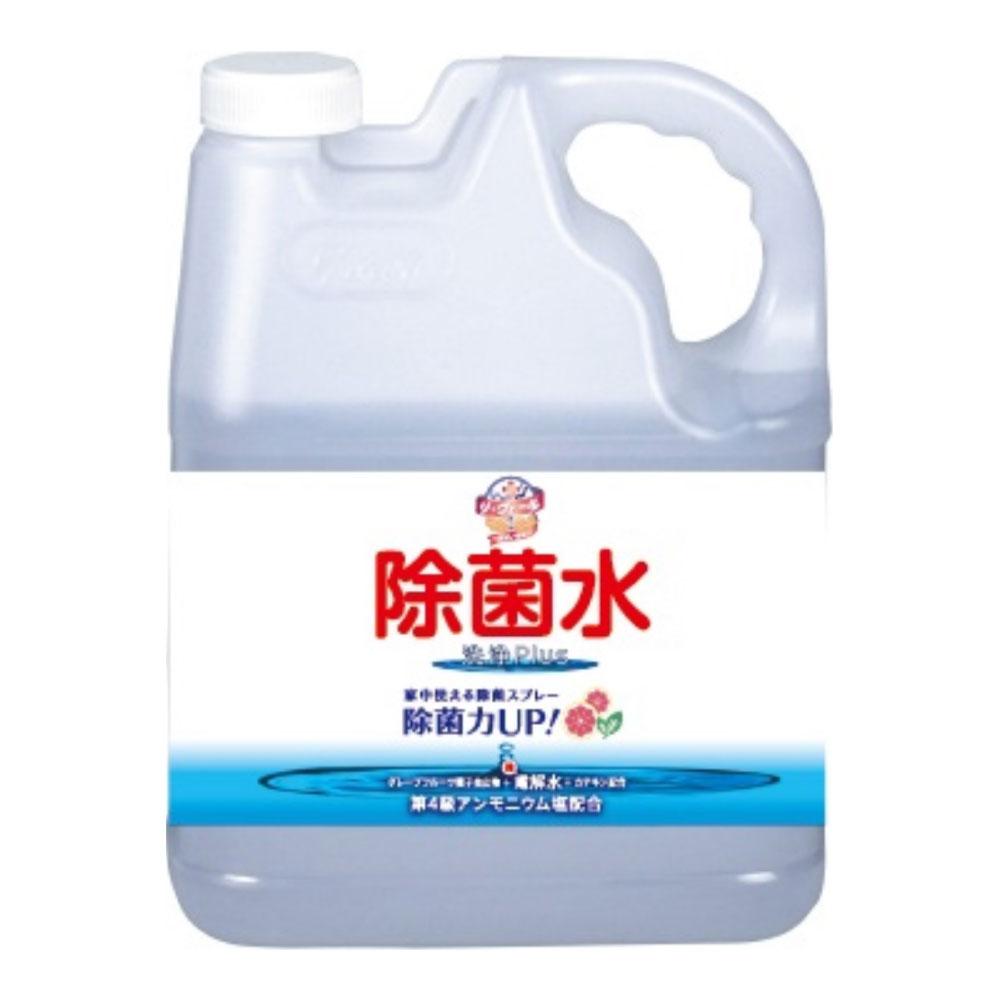 【 めちゃ早便 】友和 リ・ヴェール除菌水 洗浄プラス 4L