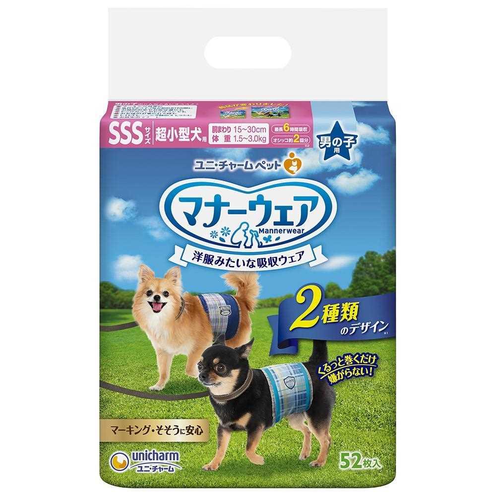 ◎ユニ・チャーム マナーウェア 男の子用SSSサイズ超小型犬用52枚【犬用オムツ】
