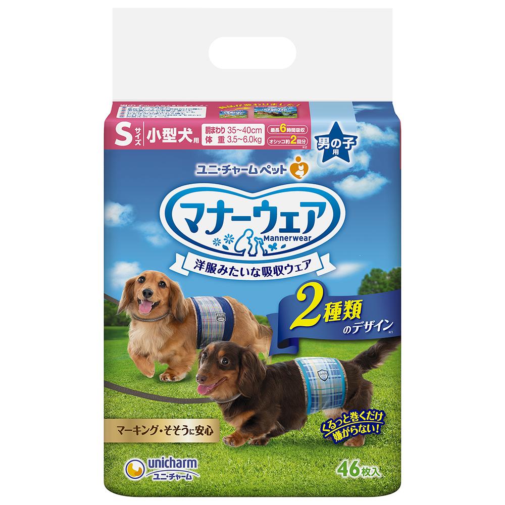 ◎ユニ・チャーム マナーウェア 男の子用Sサイズ小型犬用46枚【犬用オムツ】