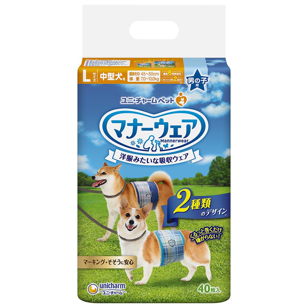◎ユニ・チャーム マナーウェア 男の子用Lサイズ中型犬用40枚【犬用オムツ】