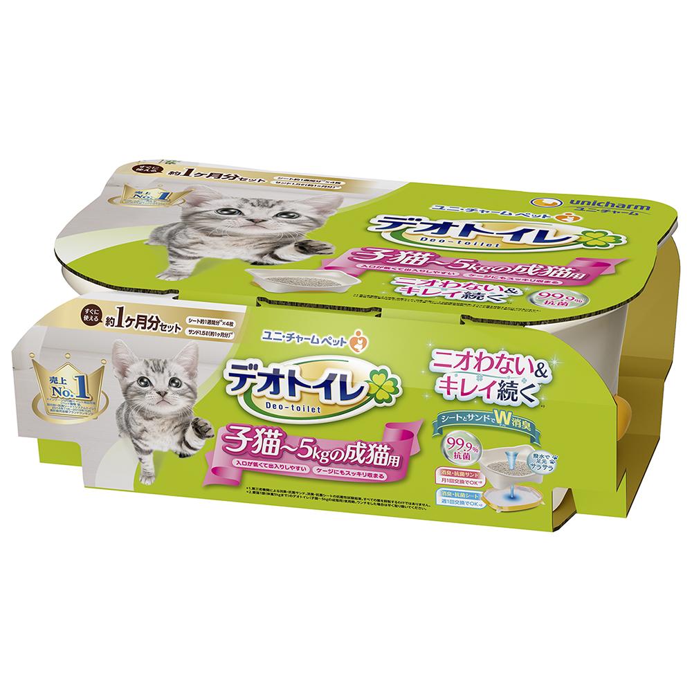 ◎デオトイレ 子猫から体重5kgの成猫用[猫用システムトイレ]