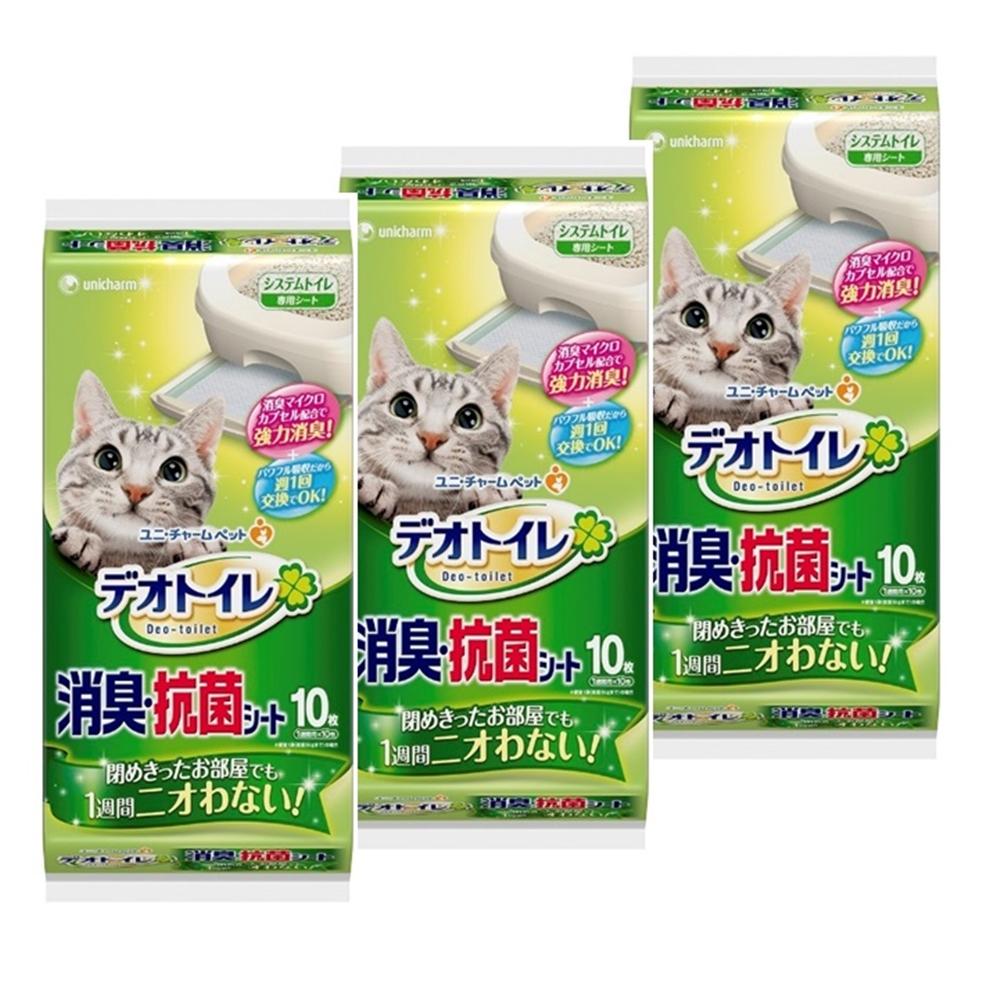 デオトイレ 消臭・抗菌シート 10枚×3袋 【システムトイレ用シート】