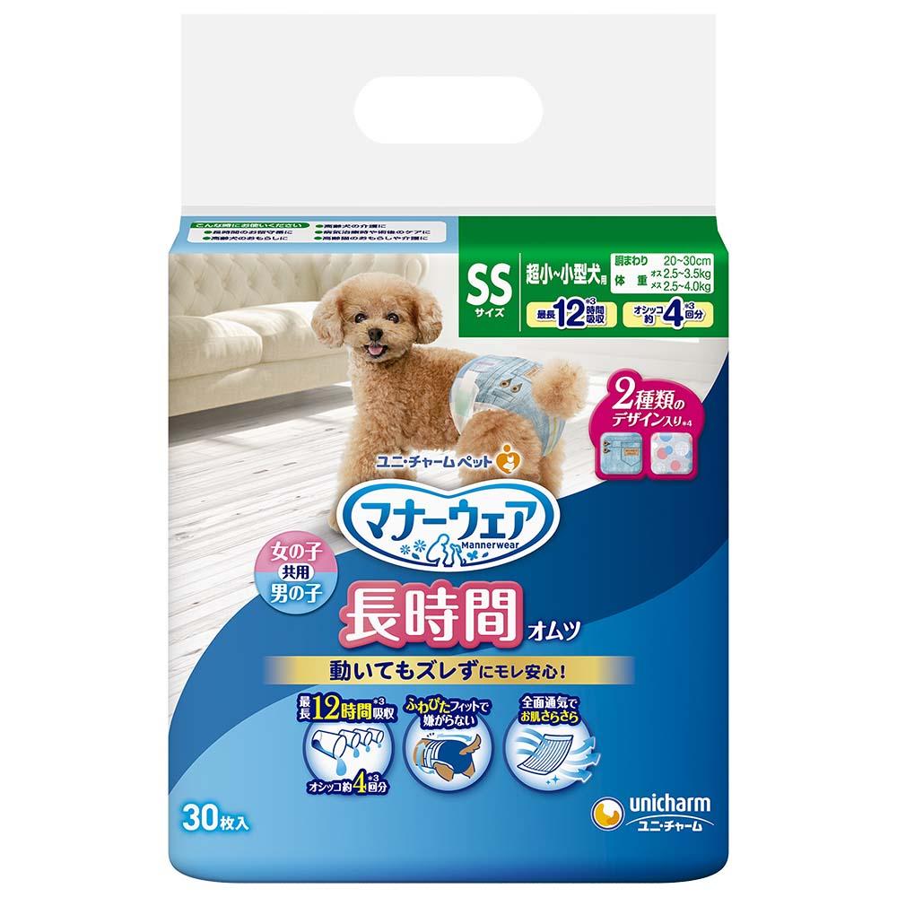 ◎ユニ・チャーム マナーウェア 高齢犬用 紙オムツ SS 30枚[犬 おむつ]