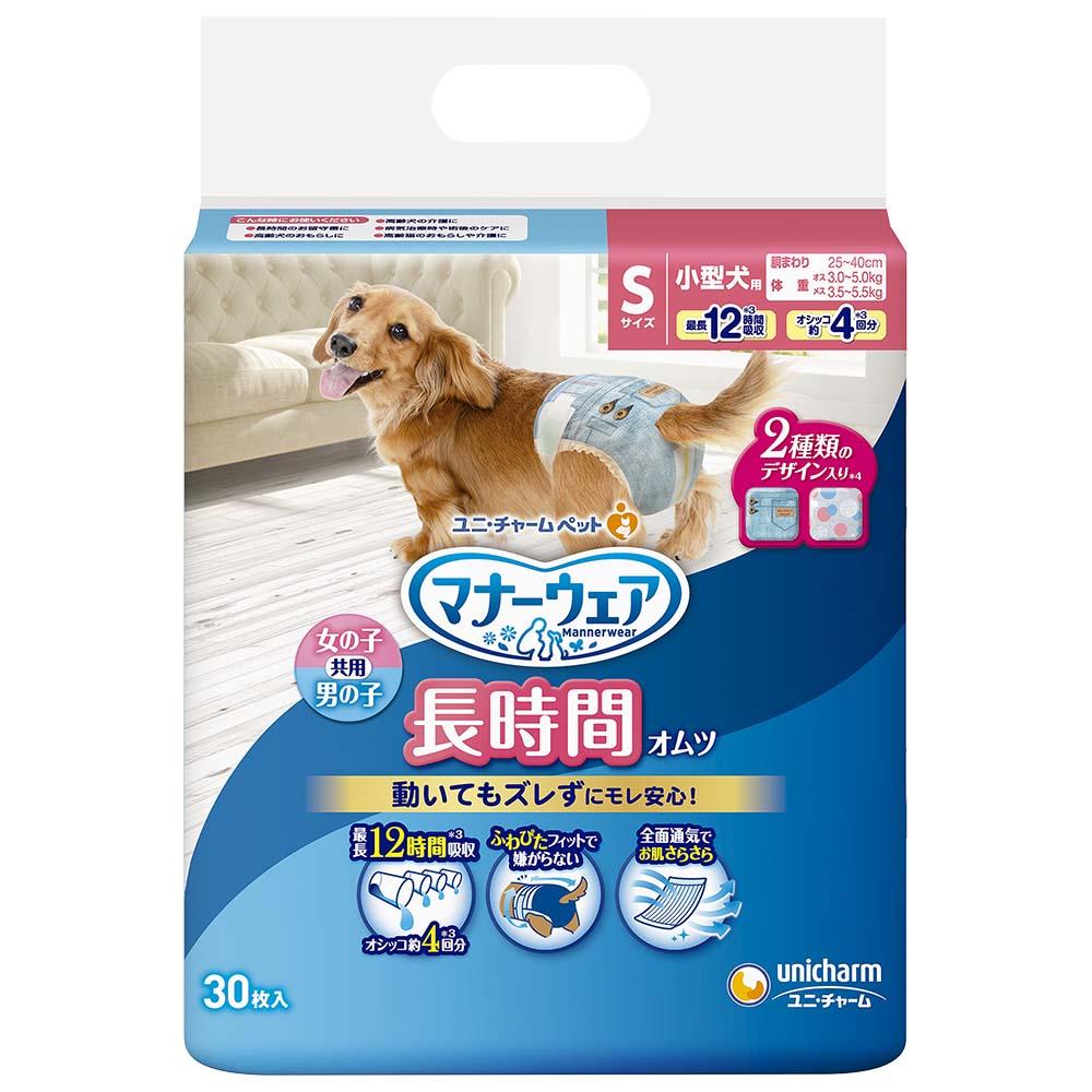 ◎ユニ・チャーム マナーウェア 高齢犬用 紙オムツ S 30枚[犬 おむつ]