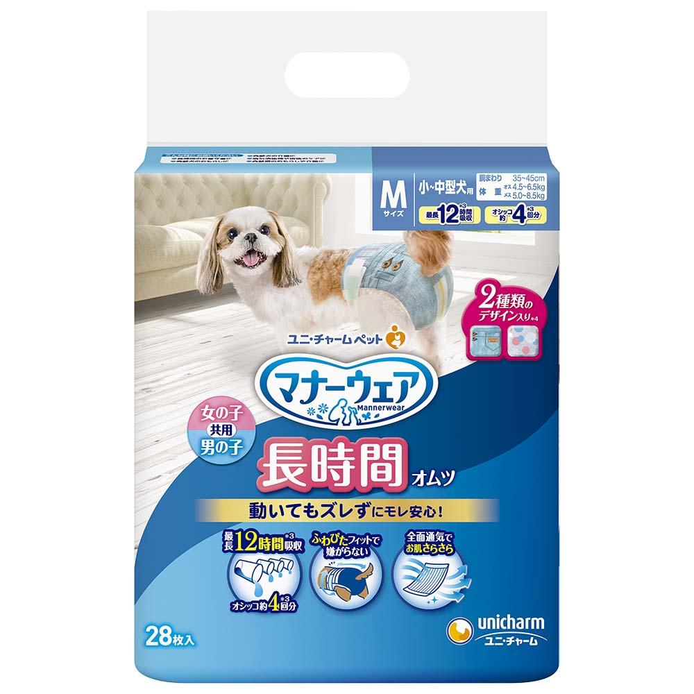 ◎ユニ・チャーム マナーウェア 高齢犬用 紙オムツ M 28枚[犬 おむつ]