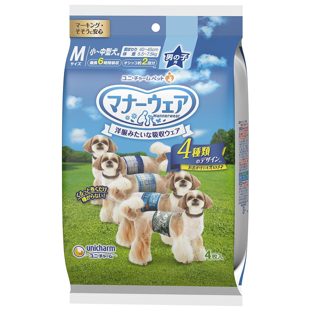 マナーウェア 男の子用 M 4種のデザインパック 4枚〔犬用おむつ〕