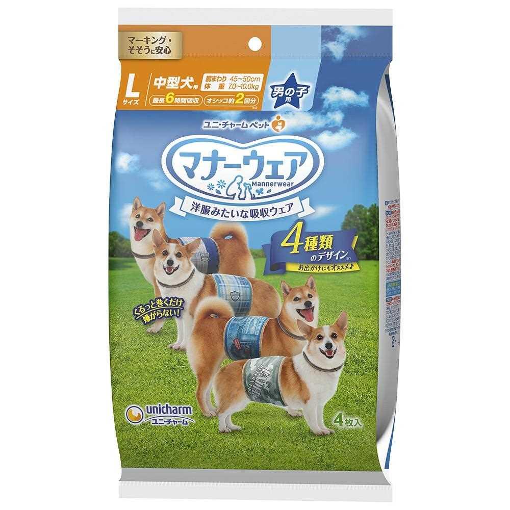 マナーウェア 男の子用 L 4種のデザインパック 4枚〔犬用おむつ〕