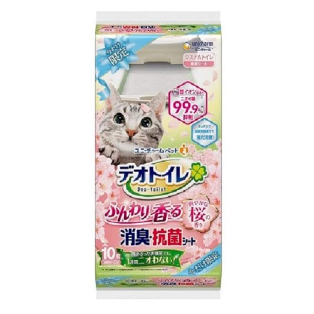 デオトイレ消臭シート 桜の香り 10枚