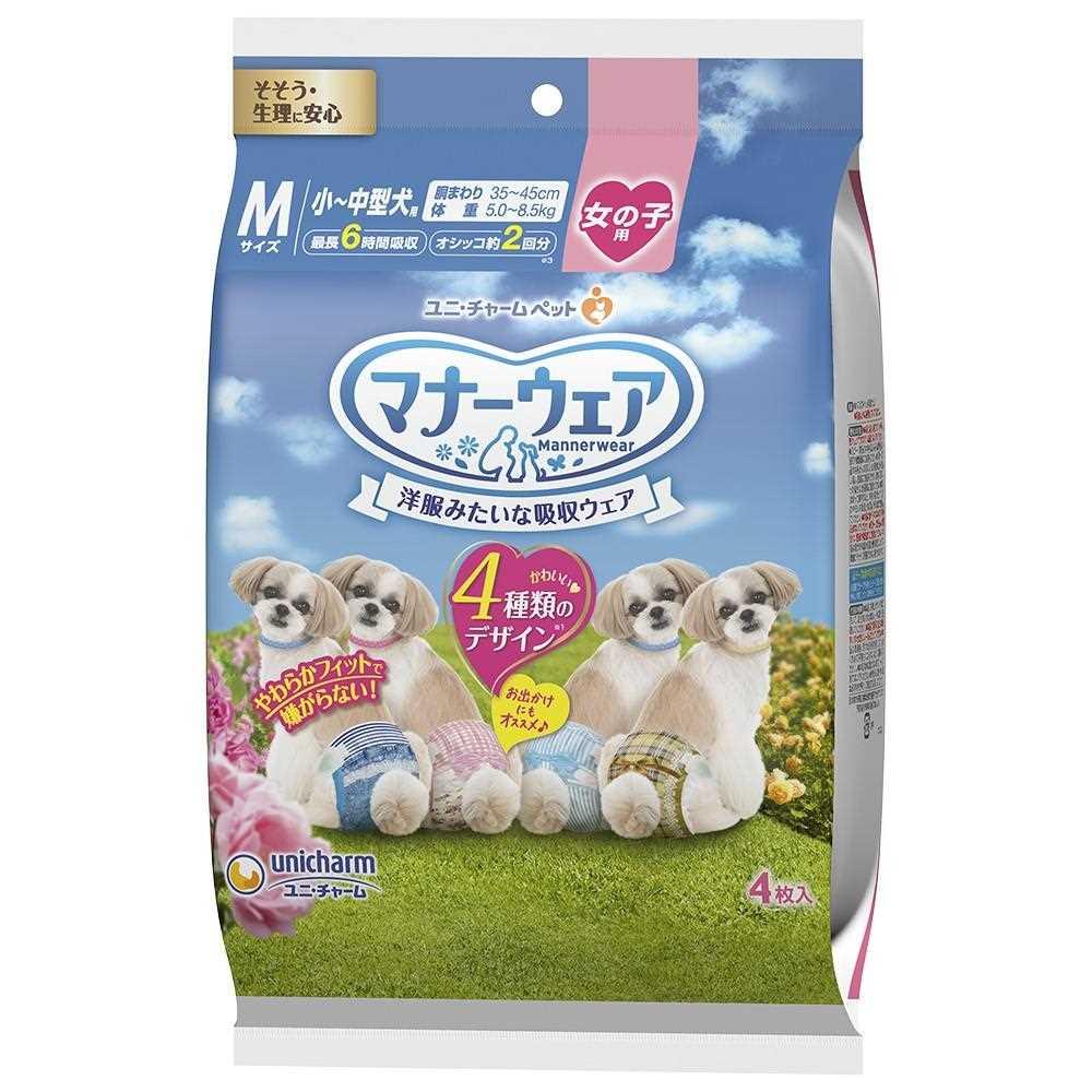 マナーウェア 女の子用 M 4種のデザインパック 4枚〔犬用おむつ〕