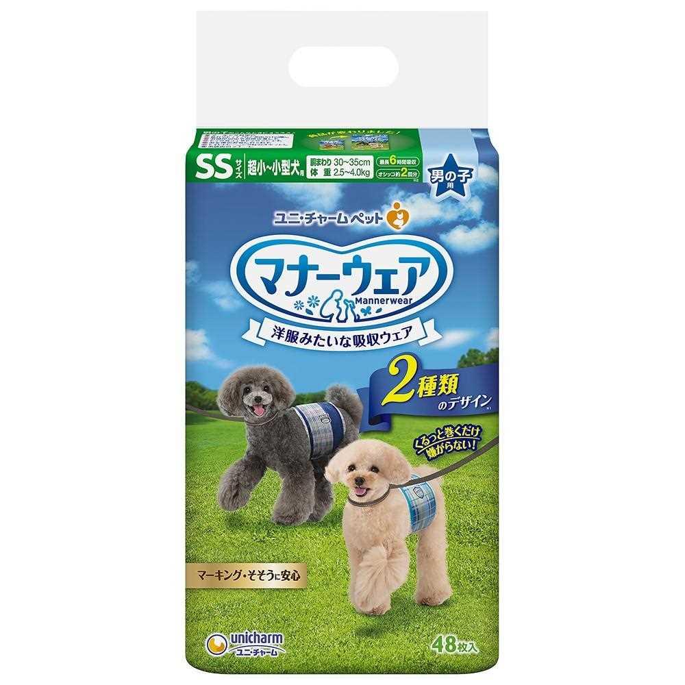 ◎ユニ・チャーム マナーウェア 男の子用SSサイズ超小〜小型犬用48枚【犬用オムツ】