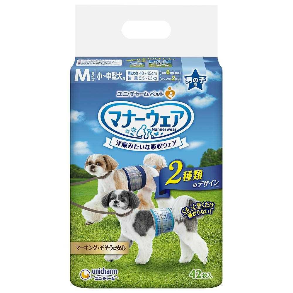 ◎ユニ・チャーム マナーウェア 男の子用Mサイズ小〜中型犬用42枚【犬用オムツ】