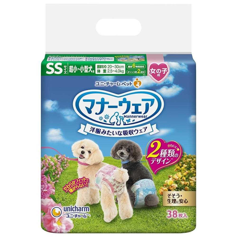 ◎ユニ・チャーム マナーウェア 女の子用SSサイズ超小〜小型犬用38枚【犬用オムツ】