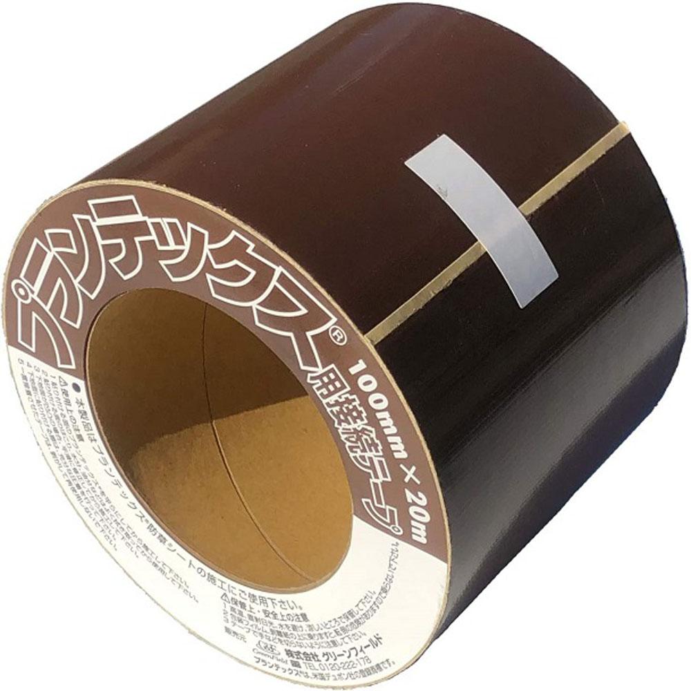 プランテックス接続テープ
